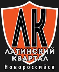 Разработка логотипа для танцевального клуба