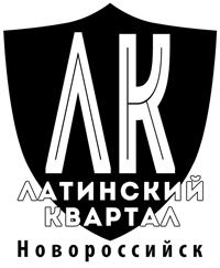 Логотип для чб печати