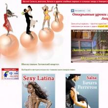 Сайт танцевального клуба